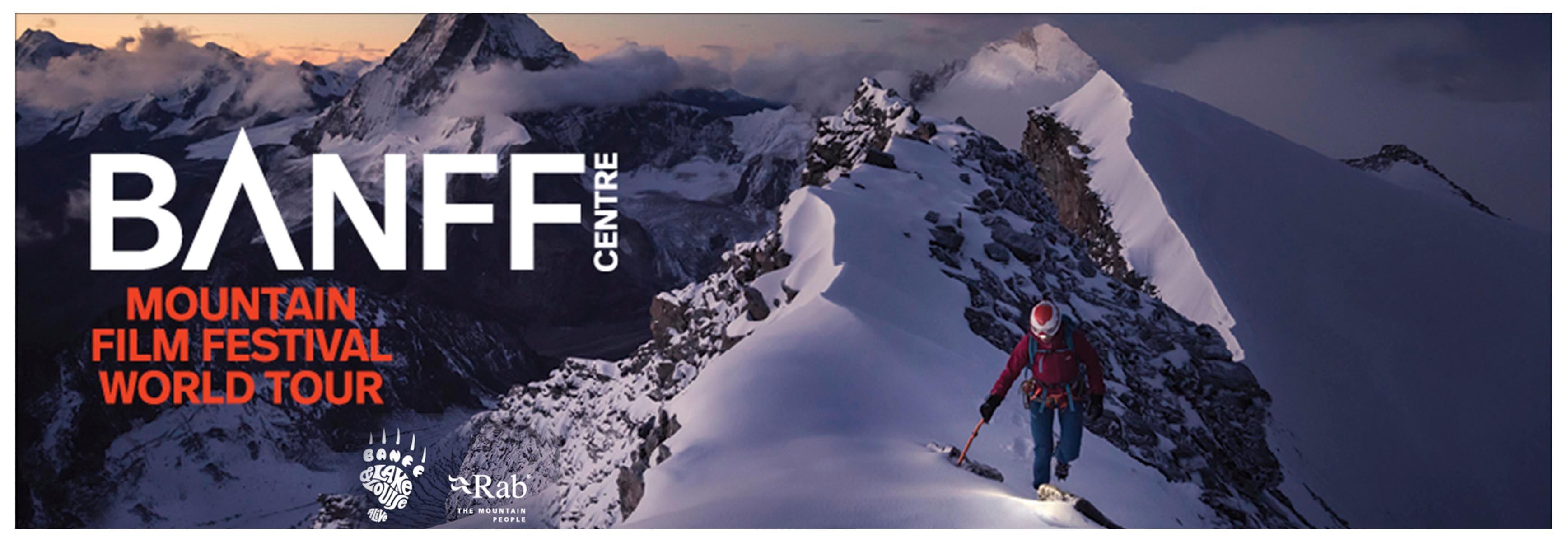 Banff_CentreFF_c